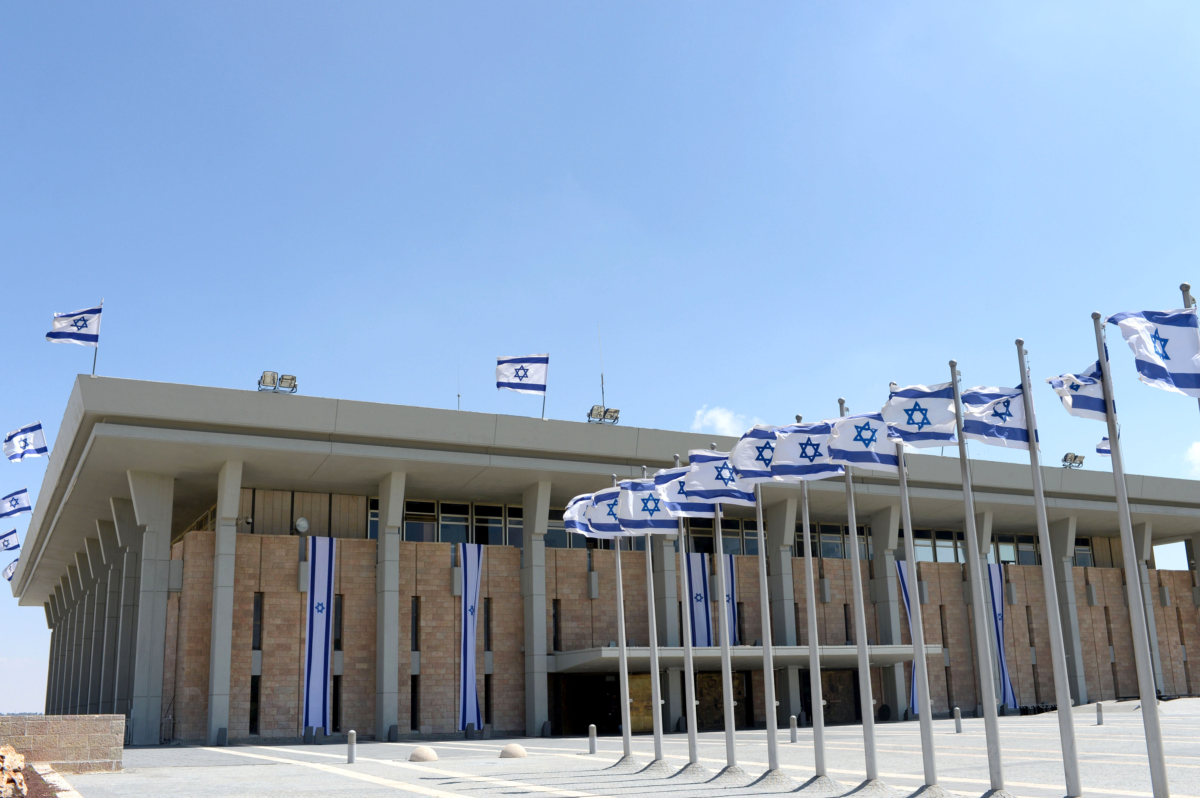 Israeli parliament, The Knesset in Jerusalem.  מבנה הכנסת בירושלים.