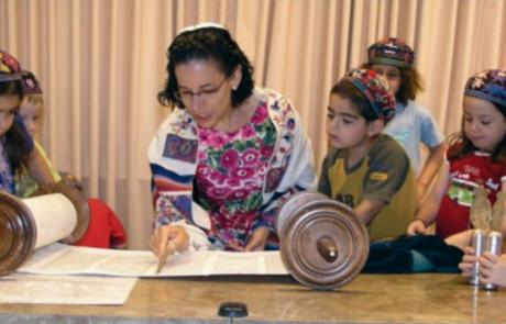 """דו""""ח הסוכנות היהודית 2016"""