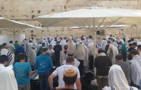 יום ירושלים ברחבה הדרומית