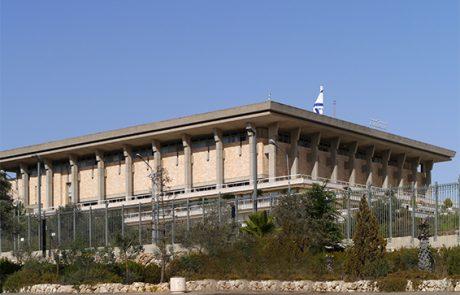 מושב הקיץ של הכנסת – שפל חסר תקדים בפעילות החיובית בתחום הדת והמדינה