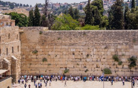 ניתוח משמעויות והשלכות של מתווה הכותל על צביונה היהודי של מדינת ישראל