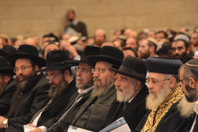רבני ישראל קוראים להפלת הרפורמה בגיור