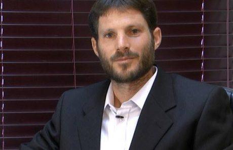 """דו""""ח מרכז ליב""""ה: סמוטריץ'- הח""""כ הפעיל ביותר לחיזוק הציביון היהודי"""