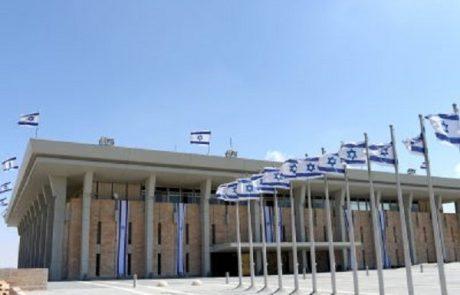 עצומת הליכודניקים: לחזק הצביון היהודי