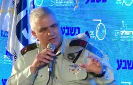 """ראש אכ""""א: היו מכונים שניצלו את הצבא למטרות פוליטיות. מרכז ליב""""ה: מברכים על דבריו."""