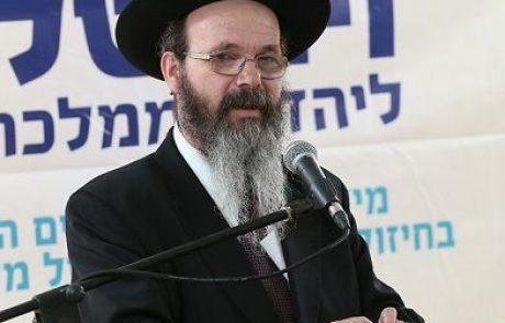 עבדים לציבוריות בישראל / הרב מיכה הלוי