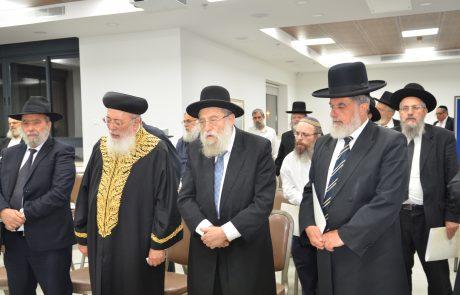 """רבני ירושלים: """"שמרו על צביון השבת בעיר!"""""""