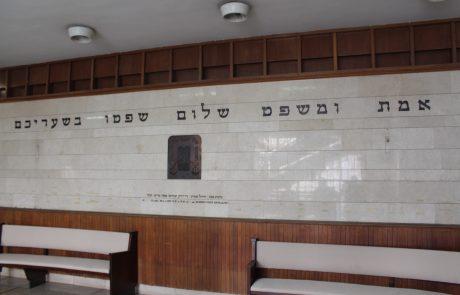 נייר עמדה: הוועדה לבחינת פטור מגיוס מטעמי הכרה דתית
