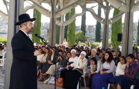 למעלה מ1000 איש בתפילת ראש חודש אייר