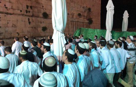 חגיגות שחרור ירושלים ברחבה הדרומית של הכותל