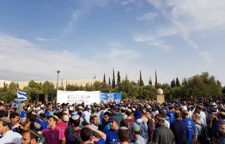 """עצרת ענק לחיזוק המשפחה וקדושת ירושלים – """"להיות עם נורמלי בארצנו"""""""