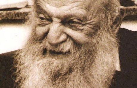 מה חשב הרב צבי יהודה על כפייה דתית? / יהודה ולד