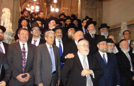 """רבני אירופה: """"לא לשנות  את מערך הגיור במדינת ישראל"""""""